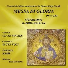 Puccini_Messa-a-4-voci_Agnus-Dei